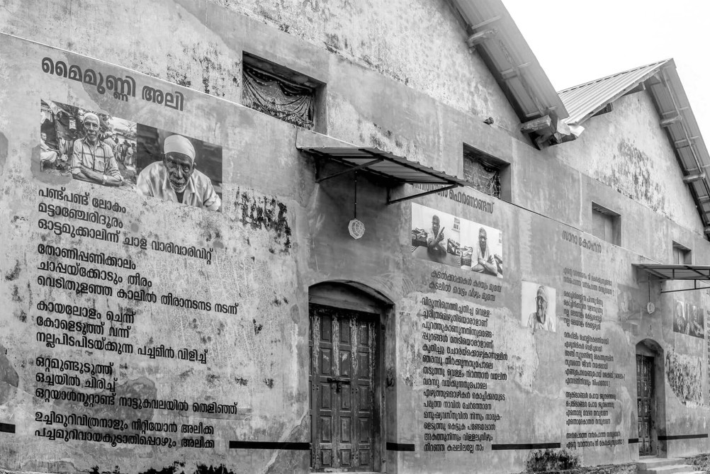 ANITHA THAMPI, Poetry on the wall/ Poézia na stene (2017)